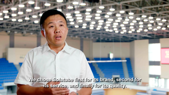 Solatube On The Scene: Beijing University
